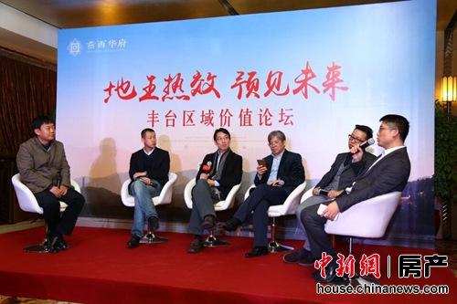 北京土地市场火热 丰台高价地频出拉升区域价值