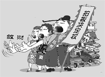 山东淄博官员纵容全家非法敛财 妻子女儿等6人落网(图)