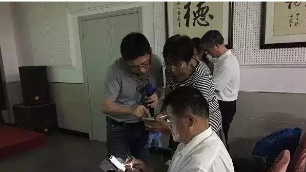 """""""新媒体小灶""""本周四宝山开讲"""