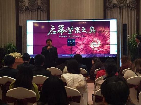 红廷发布自营销平台 杜宏志:如今是置业豪宅好时机