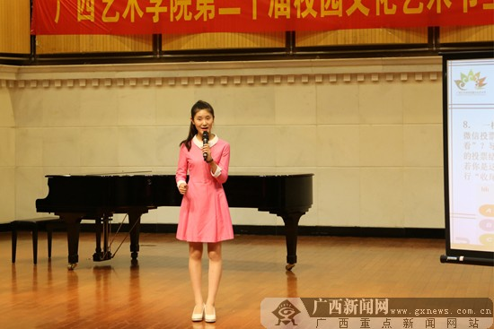 广西艺术学院校园文化艺术节主持人比赛落幕