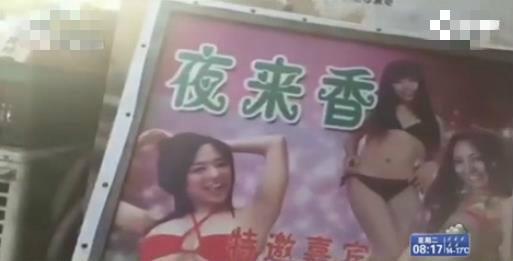 上海多家演艺厅上演脱衣舞,观众大部分为老人,你怎么看?