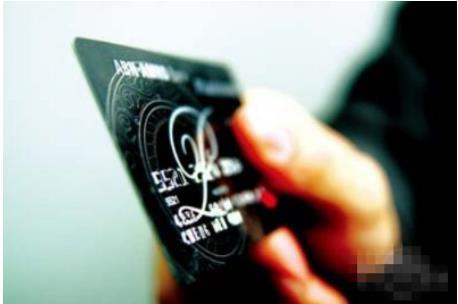 信用卡逾期不予贷款,国管公积金的新政向外界