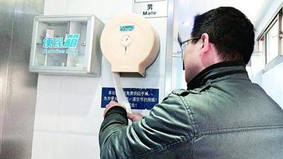 新民观察:上海公厕的免费厕纸应如何推行?