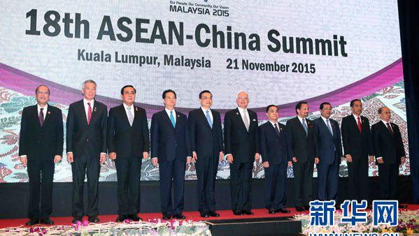 李克强出席第十八次中国-东盟领导人会议
