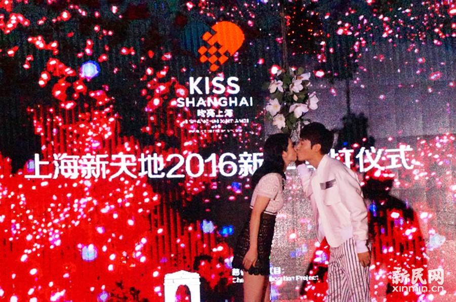 """上海新天地爱之吻点亮""""悬浮树"""" 为残疾儿童圆梦"""