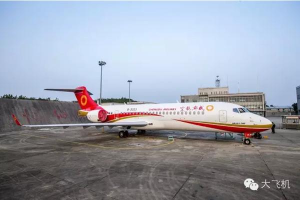 中短程新型涡扇支线飞机,包括基本型,货运型和公务机型等系列型号,座