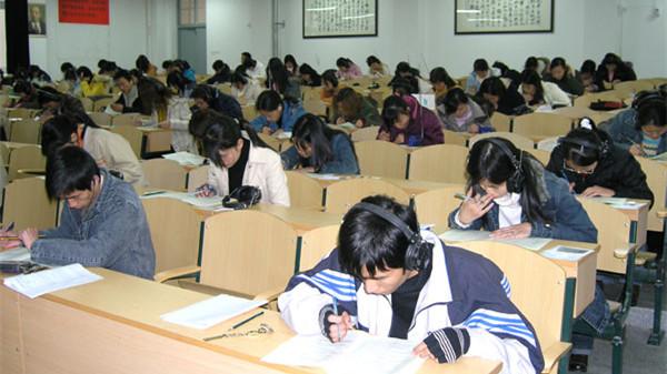 """""""十三五""""期间将推出国家英语能力等级考试"""