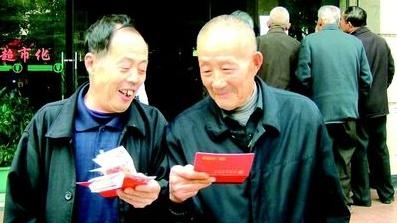中国职工养老报告:城镇职工均有不动产1.06套
