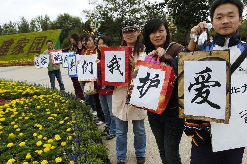 上海发布文明旅游考核测评指数 让文明出行深入人心