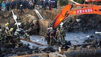 青岛中石化输油管道泄漏爆炸事故案14人被判刑