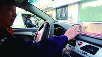 上海出租车或试行乘客给司机打分 挂钩绩效考核