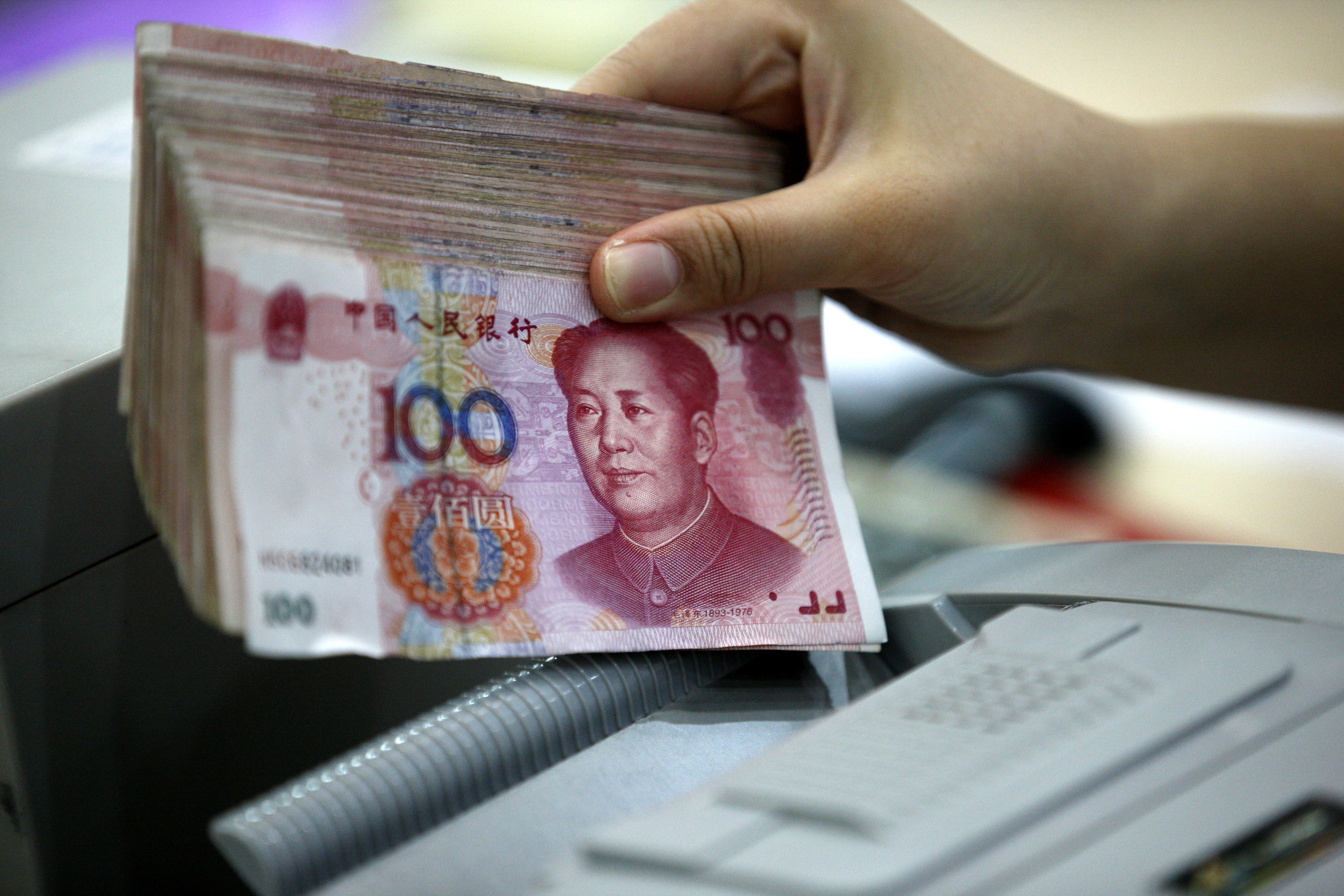 人民币纳入SDR成第5大国际货币 明年10月起生效