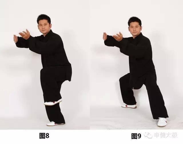 【太极网络学院】申小健:陈式老架一路详解(二)