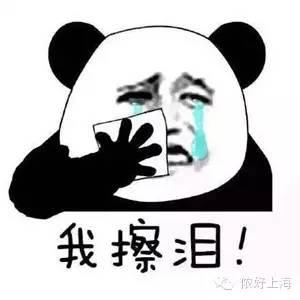 二号线坏完一号线坏!上海地铁故障串烧!