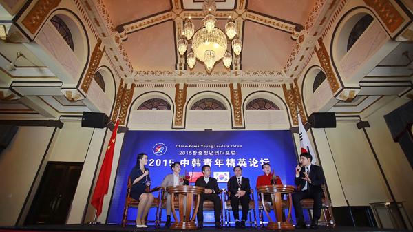 中韩青年精英齐聚上海 共商创新创业