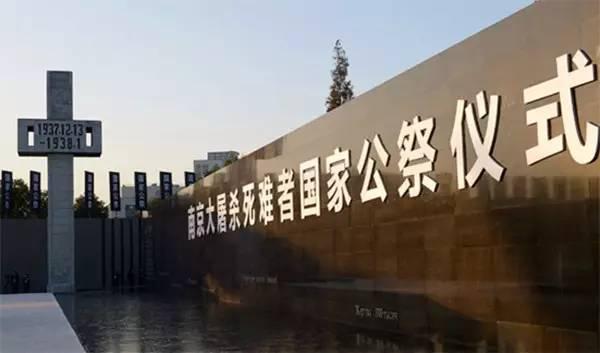 纪念南京大屠杀遇难同胞 今国家公祭日将默哀