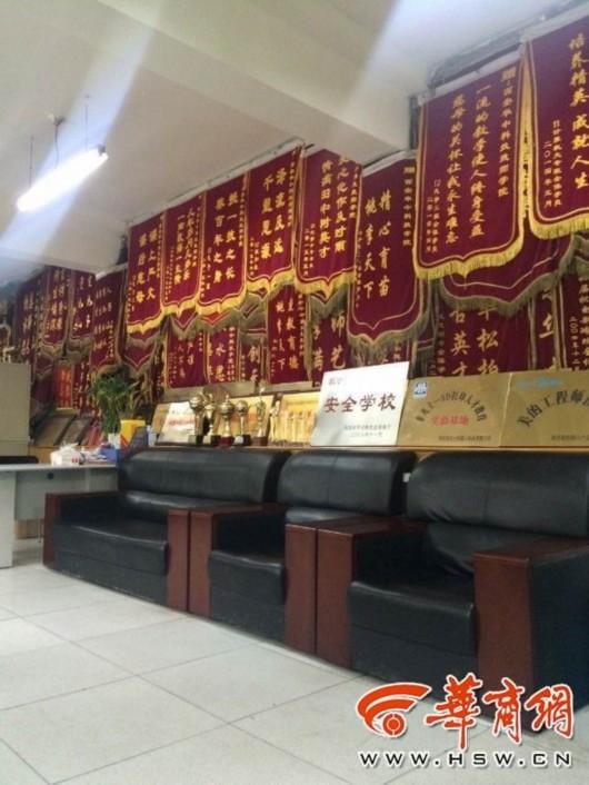 600多技校生去东莞实习家长担忧 过年无法回家图片