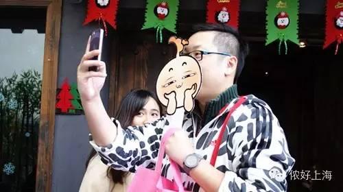 侬好上海1212粉丝见面会 上海话表情首秀