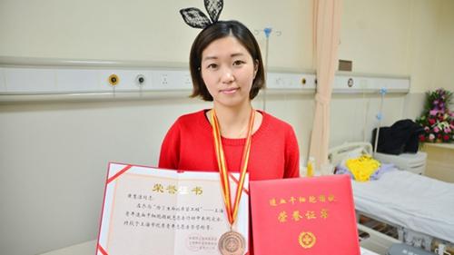 """上海""""最美造血干细胞捐献者""""救助北京""""90后""""小伙"""
