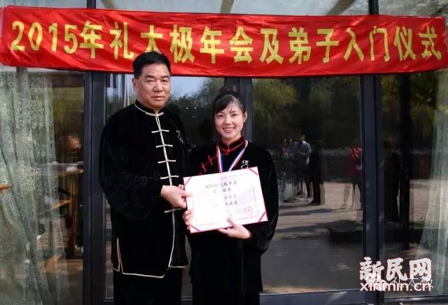 【陈式太极拳】10名学员获陈式十三代传承证书