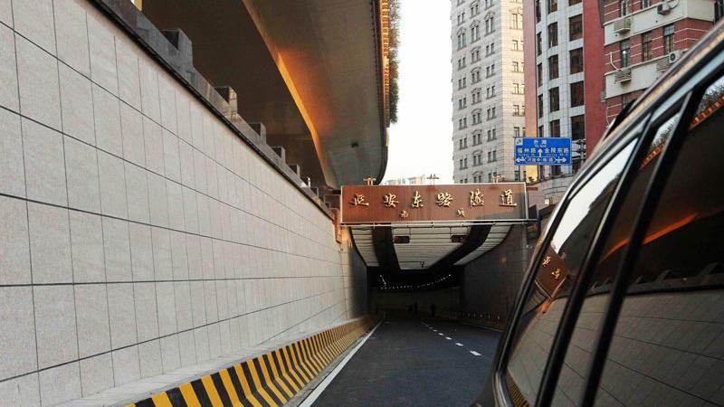 延安东路隧道南线今晨通车 25日全线大修竣工