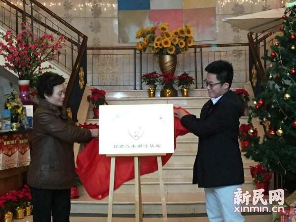 【太极在社区】精武会在浦东塘桥设新训练基地