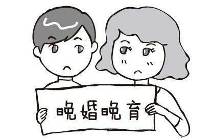 """【街谈巷议】市民:晚婚假""""被取消"""" 求婚仪式都免了"""