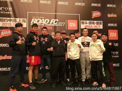 road fc上海站称重仪式举行 中韩选手再起冲突
