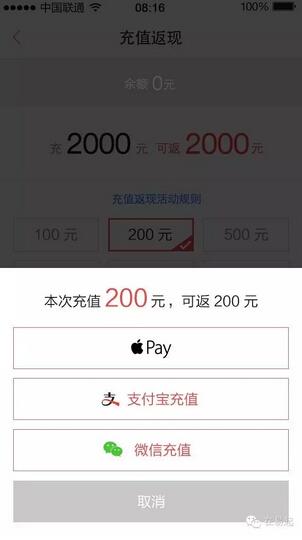 收入证明范本_揭秘朝鲜人民真实收入_易到用车收入