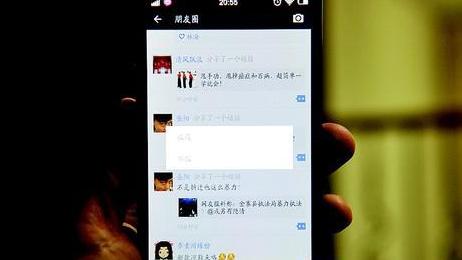 中纪委:党员干部微信朋友圈是公共场所 要有红线