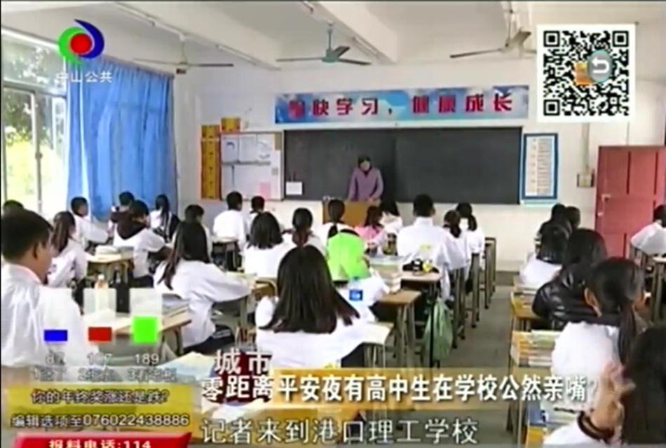 中山学生平安夜在课室求婚 双方还甜蜜拥抱亲