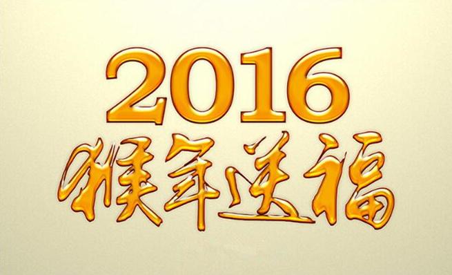上海人跨年的10种方式