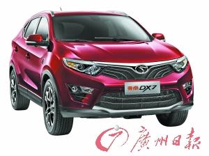 年度SUV 东南汽车 DX7高清图片