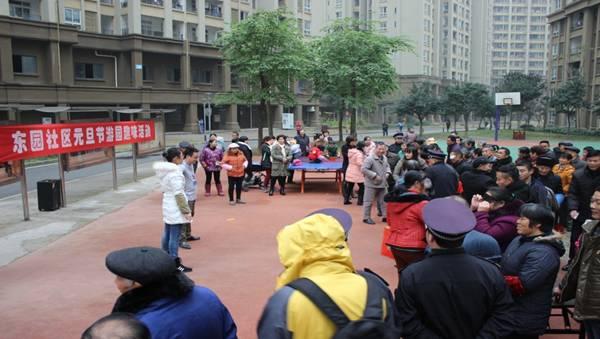 重庆已入驻公租房小区举办2016元旦主题活动图片