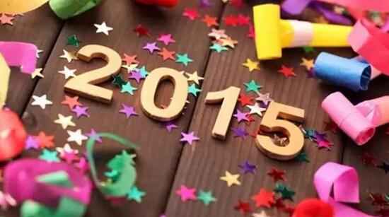 """【街谈巷议】一五一十说""""一五"""" 你2015年的愿望实现了吗?"""