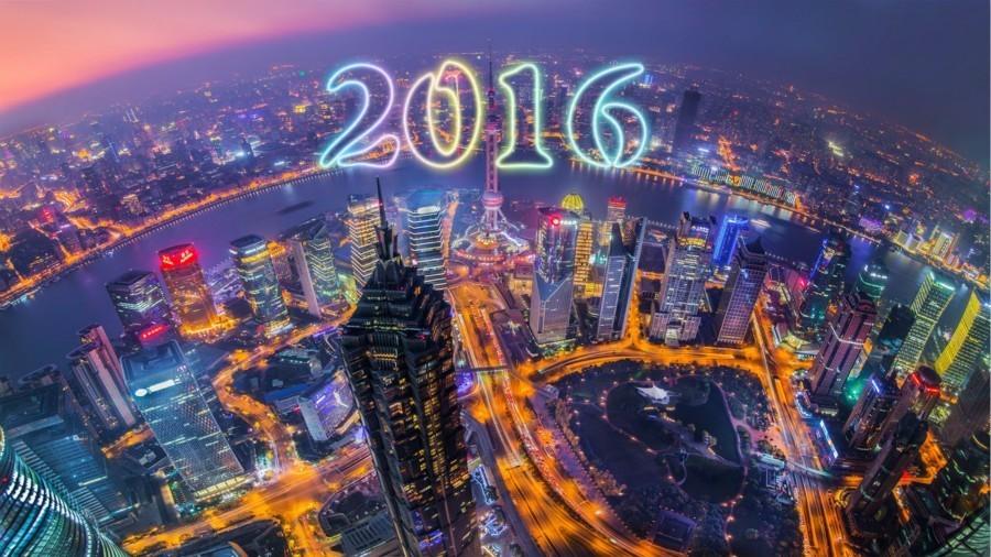 2016年上海人的新年愿望!