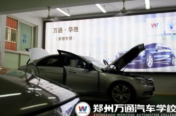 郑州万通 学汽车维修有前途吗 汽车专家分析汽车维修行业前景