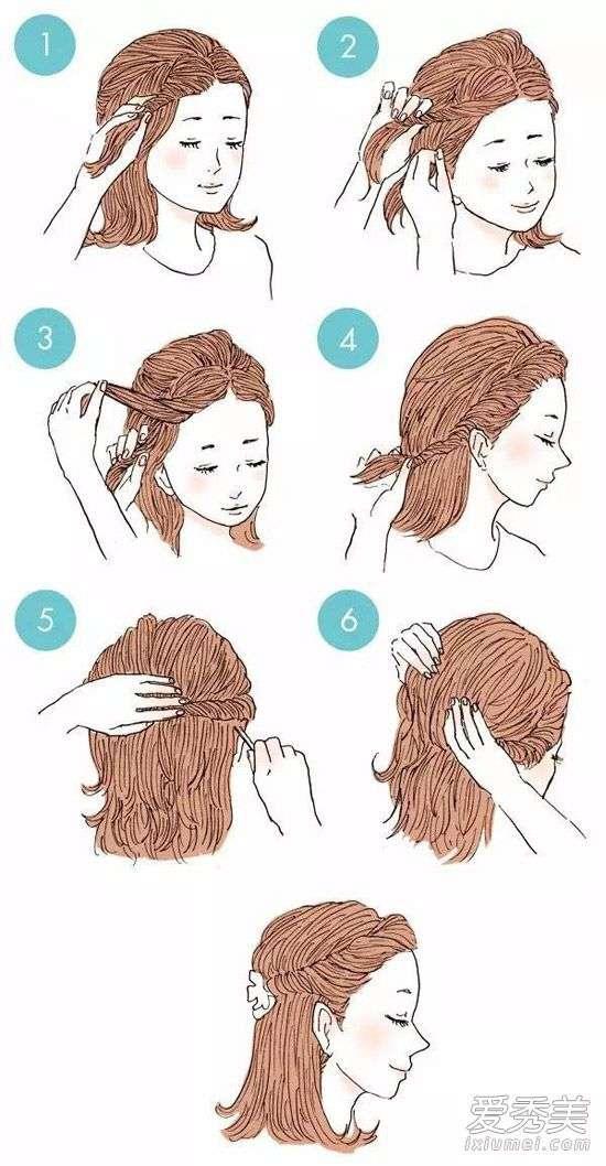 最新刘海编发大全 25种扎法搞定过渡期发型