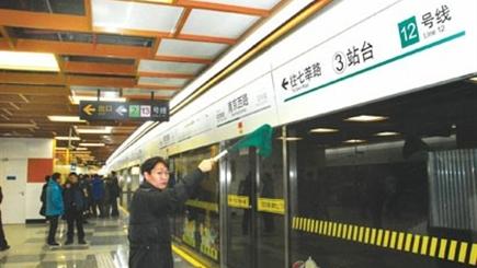 """上海地铁""""悄悄""""降价了? 地铁方:新最短路径所致"""