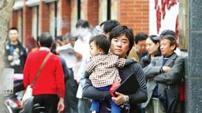 应对生育高峰 上海三年内将新增扩建90所幼儿园