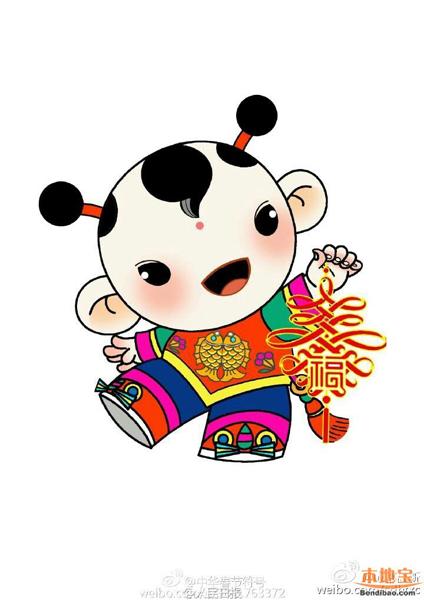 2016春节吉祥物叫什么名字?有什么寓意?