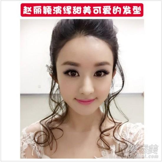 在东方卫视的跨年会上,赵丽颖变身甜美公主,魅力指数爆表.