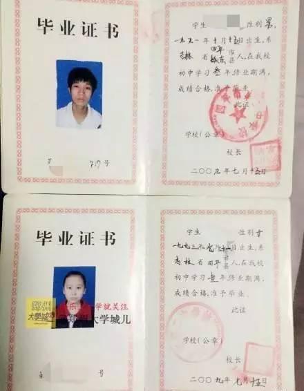 陪你校服到婚纱!郑州高校情侣从小学到大学,毕业证见证爱情!