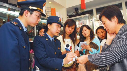 上海工商推出