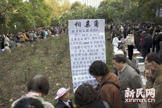 """记者暗访人民公园相亲角 """"大兴婚介""""混杂其中"""