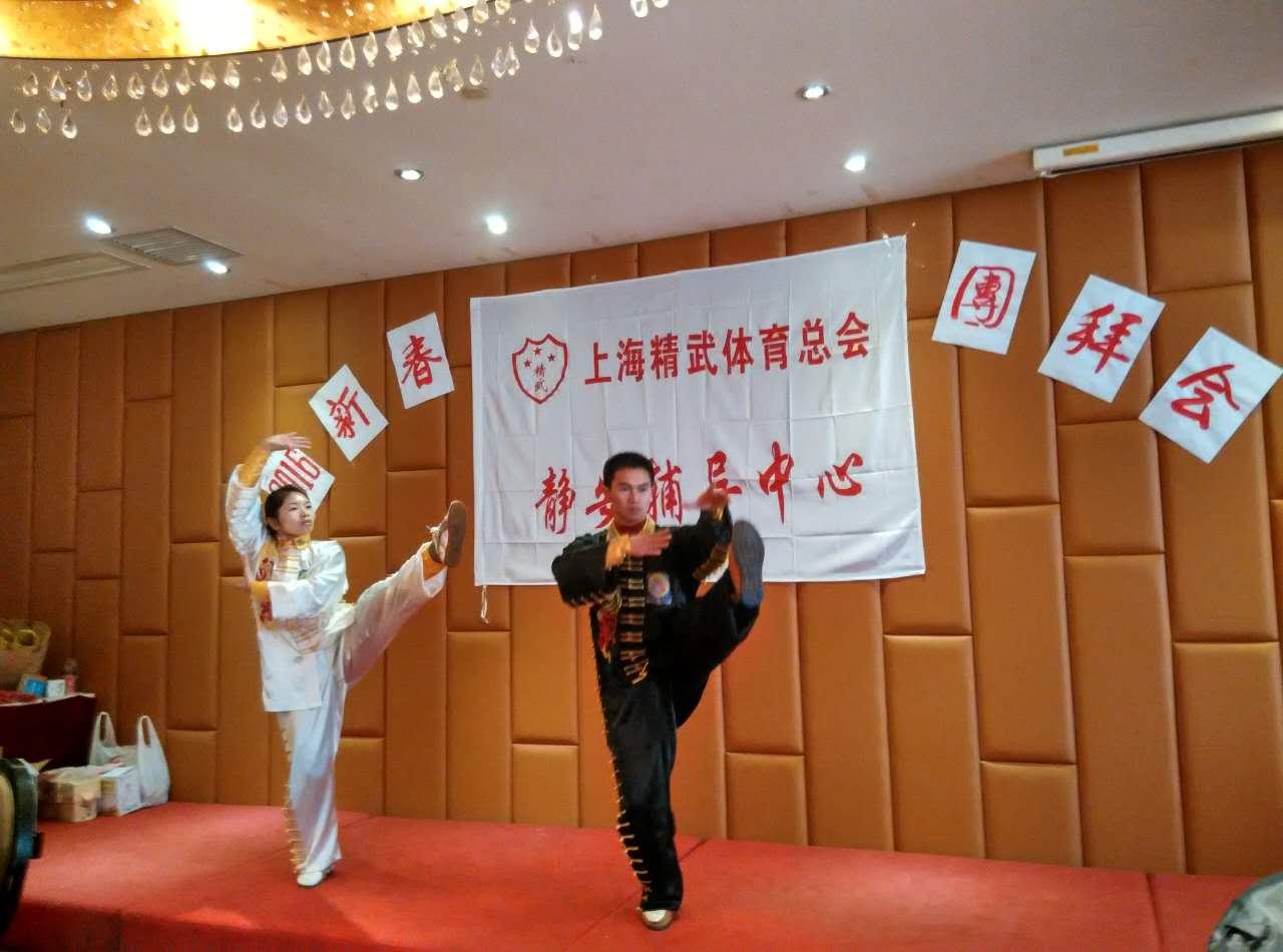 【太极在社区】平江社区推广武式太极拳