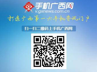 贵港市覃塘区综合档案馆投入使用