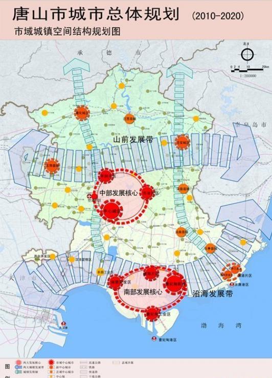 河北7个城市最新规划 看看你的家乡将有哪些变化