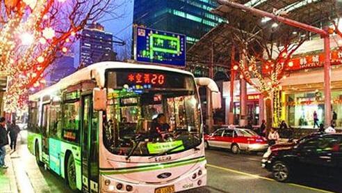 上海运管处重申:公交车不按规定开空调 可拒付车费
